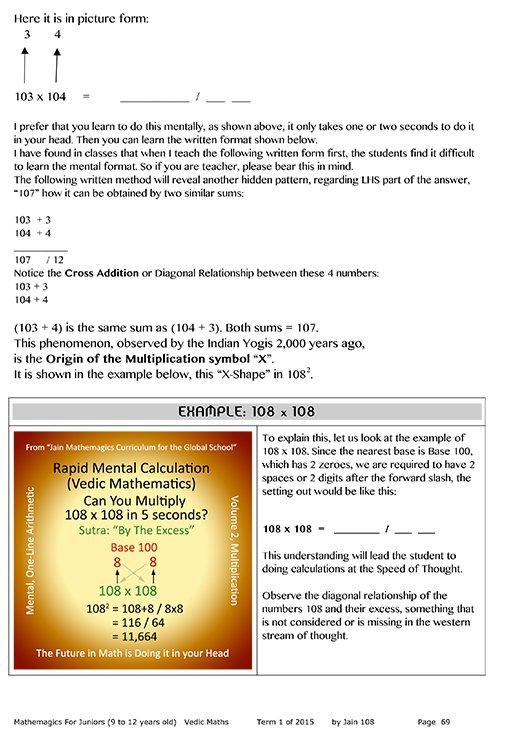 web-M4J_VedicMathsWkBk_108Squared_Page70