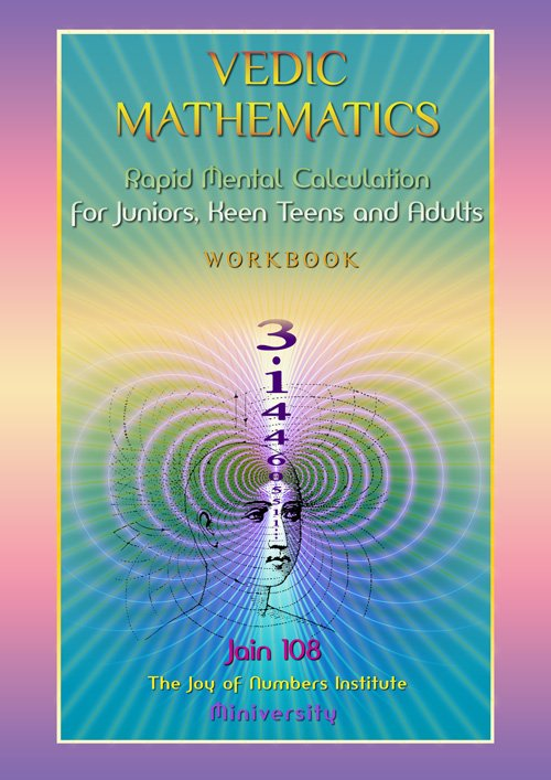 web-M4J_VedicMaths_Covers_2015_front