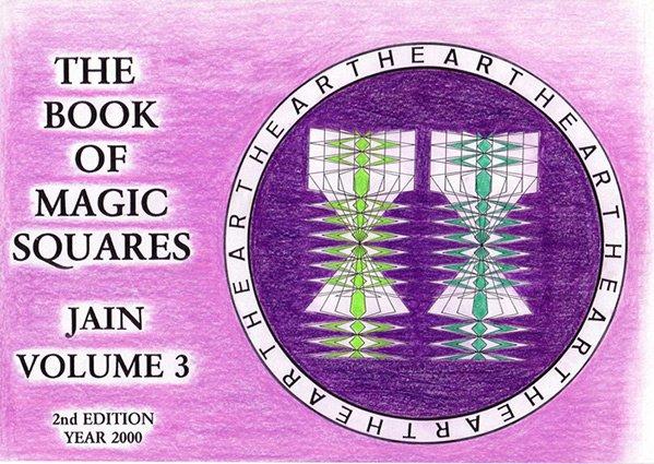 The BOOK Of MAGIC SQUARES, Volume 3 - Jain 108