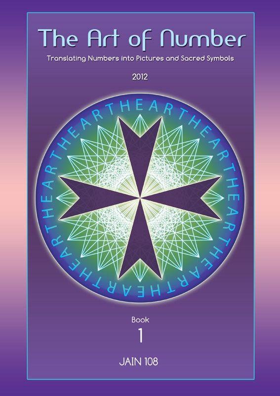 The Art Of Number Ebook Jain 108