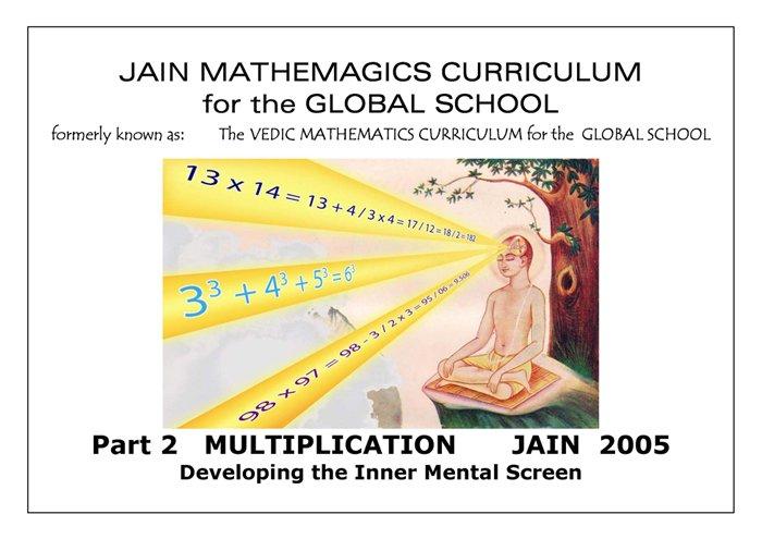 CURRICULUM Vol 2, Multiplication - Jain 108