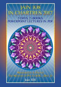 SET OF 10 PHI BOOKS - Jain 108